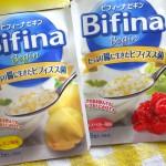 bifina-begin1.jpg