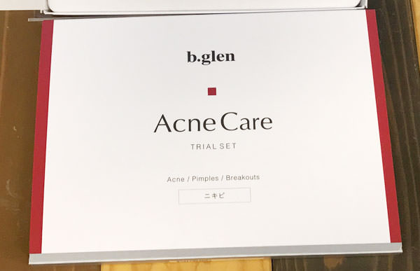 bglen-acne-trialset-2016-01